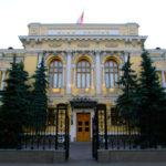 Краткая история Госбанка СССР и Центробанк как угроза суверенитету России