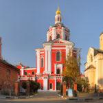 Приглашение на представление двух новых книг В.Ю. Катасонова