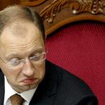 Новые власти Украины уже приступили к разработке плана геноцида