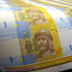 Корпорация «Украина» накануне дефолта. О зарубежных активах банкрота.
