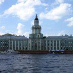 О вкладе в науку русских учёных
