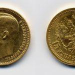 О российском золоте в годы Первой мировой войны