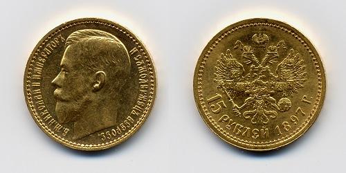 Russian_Empire-1897-Coin-15