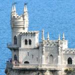 Создание игровой зоны в Крыму. Комментарий В.Ю. Катасонова