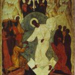 Редакция РЭОШ поздравляет всех наших читателей с праздником Воскресения Господня!