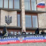 Валерий Бутаев. К чему приведет народное восстание в Донбассе?