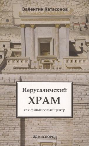 http://reosh.ru/wp-content/uploads/2014/05/0c171db3b4fec75f656fab8990999a02.jpg