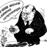 «Достойный труд»:  неолиберальная погремушка от МОТ