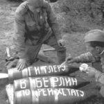 Весна 1945-го глазами советских воинов-освободителей
