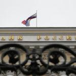Центробанк РФ – это Банк России или операционная контора Федеральной резервной системы США?