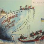 Столетняя война за Украину