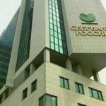 Россия может перевести все счета из украинских отделений своих банков в Москву