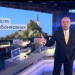Что скрывается за «украинским пожаром»?