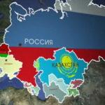 Евразийская интеграция: главные трудности