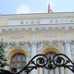 Россия пока не готова к серьезной банковской войне. Часть 2