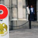 «Валютные качели» Центробанка