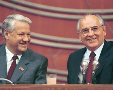 √орбачев ћ.—. и ≈льцин Ѕ.Ќ. в президиуме партконференции, 1990 г.