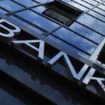 Россия пока не готова к серьезной банковской войне. Часть 1