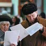Надо вернуть советскую пенсионную систему