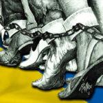 Финансовая помощь Запада Украине – слепой ведет слепого