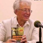В.Ю.Катасонов о своей книге «Диктатура банкократии»