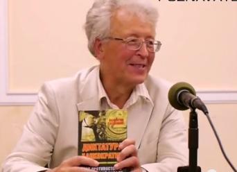 В.Ю.Катасонов о своей книге