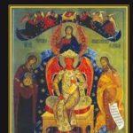 Новая книга «История как Промысл Божий»