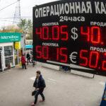 Бедный, бедный рубль
