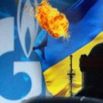 Газовые войны Украины и России