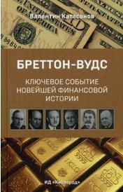 Презентация книги: