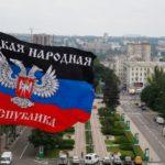 Киев — Новороссия: полный разрыв финансовых отношений