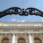 Валентин Катасонов: Запрет на движение капитала спас экономику многих стран мира, но Центробанк не вдохновился их примером