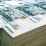 Рубль обваливает «беглый капитал»