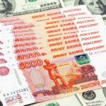Как остановить падение национальной валюты