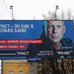 В.Ю. Катасонов: «Я вообще не держу деньги в банках — это опасно»