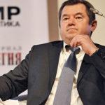 Сергей Глазьев: «Центробанк превратился в кочегарку для спекулянтов»