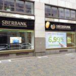 Сбербанк России дает кредит на ипотеку под 2.26%! Для народа Чехии…