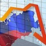 Темпы падения экономики возрастают
