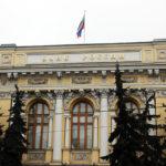 Экономические итоги России 2014 года: ограбление страны в особо крупных размерах