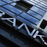 Беседы о тайнах банковского бизнеса. Новый цикл материалов В.Ю.Катасонова