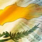 Осторожно, Кипр закрывается!
