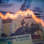 Финансовые итоги 2014 года