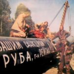 Экономические войны и экономические санкции — 3