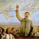 Послание Сталину