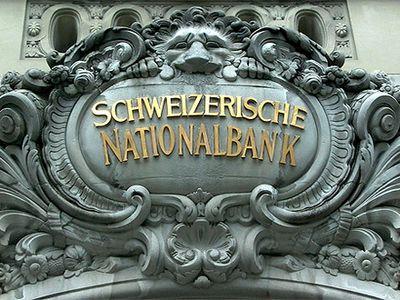 Natsionalnyiy-bank-SHveytsarii