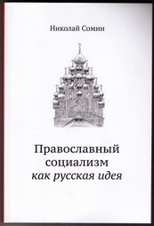 kn_prav_soc