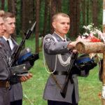 О «проклятых солдатах» и Малой Катыни