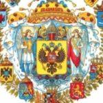Национальная программа России в современных условиях