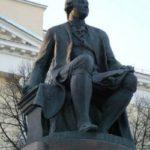 Русские экономисты. Михаил Ломоносов