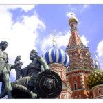 Программа русских консерваторов (традиционалистов)